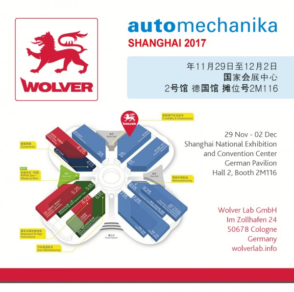 "See you at the international exhibition ""Automechanika Shanghai 2017"""